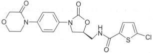利伐沙班化学结构式